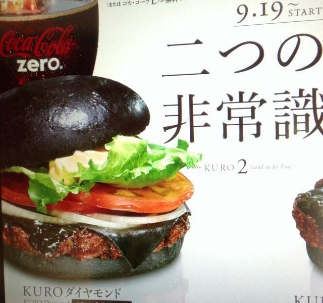 Hambúrguer com pão negro nos EUA, em nome do Halloween